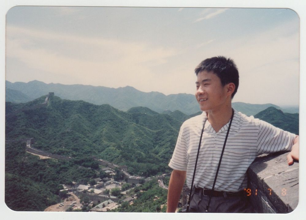 Great wall photo from Lin's youth